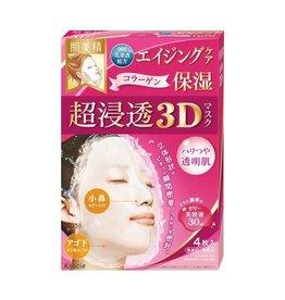 Kracie Kracie 肌美精深層保濕3D立體面膜 4枚入