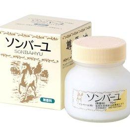 薬師堂 馬油(無香料)75ml