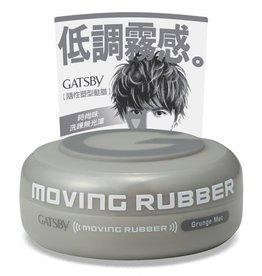 Gatsby Moving Rubber隨意塑型髮腊(80G)
