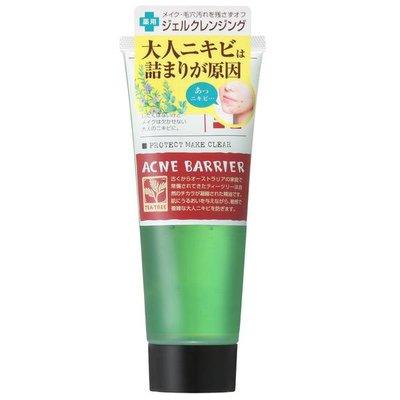 石澤研究所 粉刺痘肌專用 添加茶樹精油 深層卸妝凝露