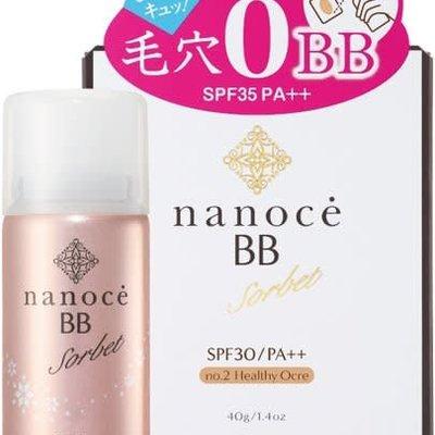 石澤研究所 Nanoche完美豔陽淨白無瑕bb霜噴霧 健康肌膚色no.2