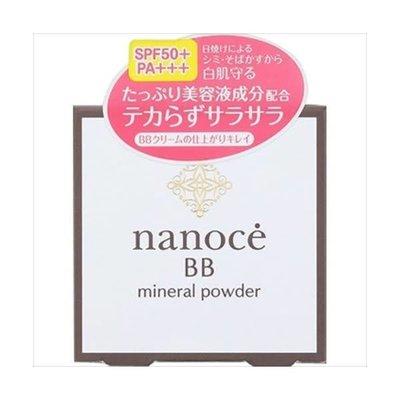 石澤研究所 Nanoce天然礦質完美豔陽淨白無瑕b.B蜜粉