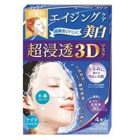 Kracie Kracie 肌美精深層美白3D立體面膜 4枚入