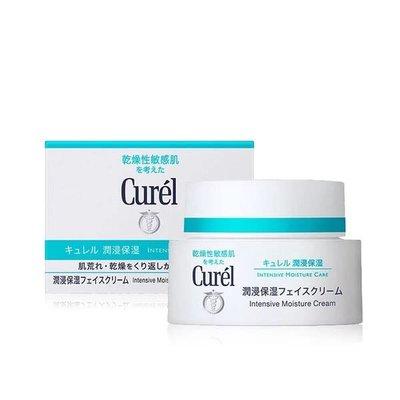 Curel 深層高效保濕面霜40G