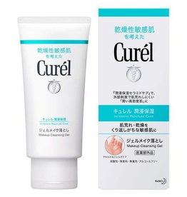 Curel 深層卸妝蜜130G