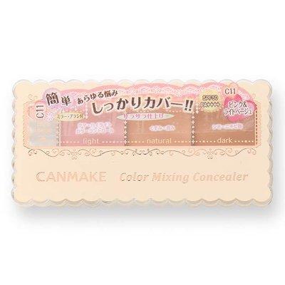 Canmake Canmake 混色遮瑕 (C11 粉紅淺膚)