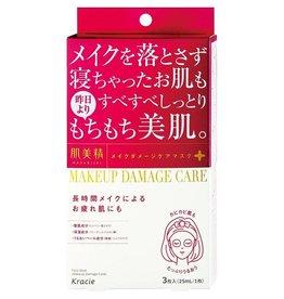 Kracie Kracie 肌美精保濕面膜3枚入 長時間疲勞化妝肌適用