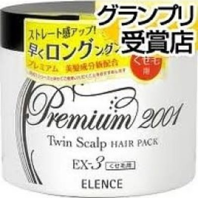 Elence Elence 防脫髮, 生髮專用髮膜護髮素ex-3捲曲髮質及直髮用