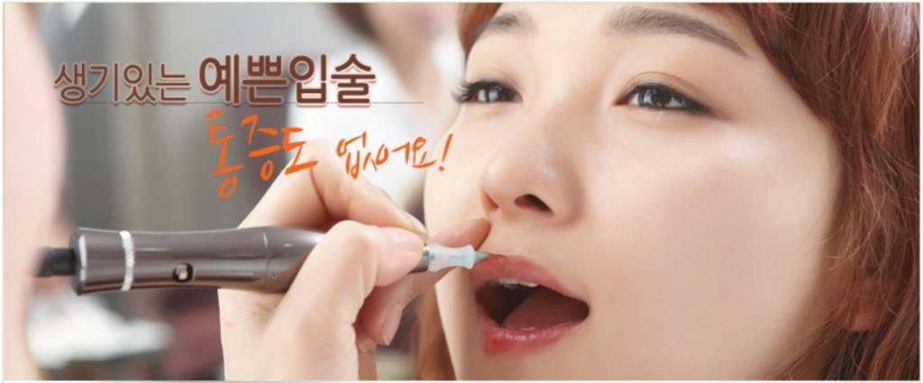 韓式半永久定妝