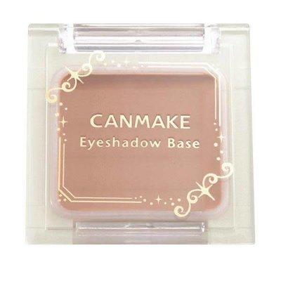 Canmake Canmake 添亮眼影底膏 (膚色)