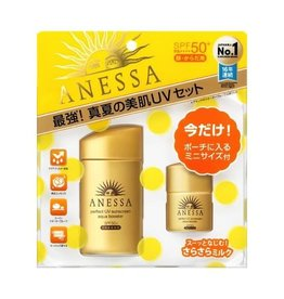 Shiseido Shiseido Anessa安耐曬金瓶防曬霜60ml+10ml 限量套裝