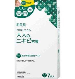 Kracie Kracie 肌美精成人粉刺對策有藥效集中保濕美白面膜