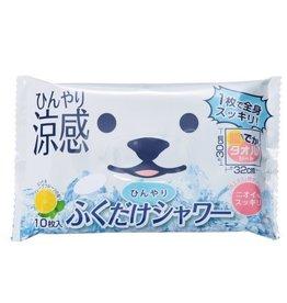 白熊涼感濕紙巾 檸檬味 可全身用 10枚入