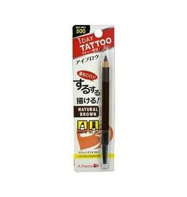 K- Palette K- Palette 1 Day Tattoo 24H持久眉筆可削式02自然棕色