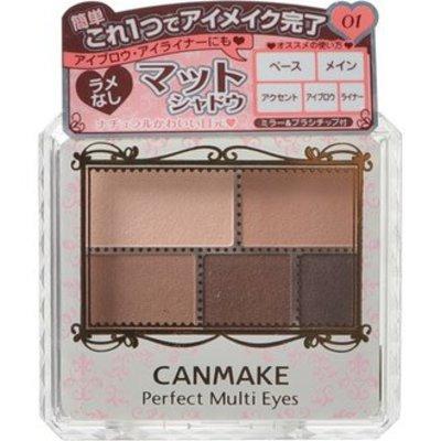 Canmake Canmake 完美高效眼影 (01玫瑰朱古力)