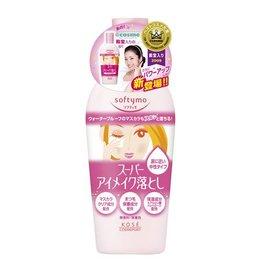 Kose Kose Softymo 玻尿酸高保濕眼唇卸妝液