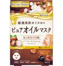 Mandom Beauty Mandom Beauty 高純度植物精油面膜乳木果油面膜