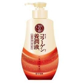 Rohto Rohto 50惠養潤液乳液化妝水