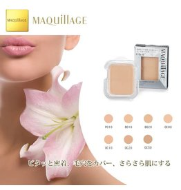 Shiseido Shiseido Maquillage心機持久粉餅UV Ex 20