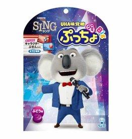 Uha 味覺糖 Uha 味覺糖 Big Sing無尾熊葡萄軟糖50G(隨機包裝)