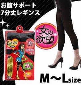 女的欲望翹臀美腿七分內搭褲(黑色 M-L)