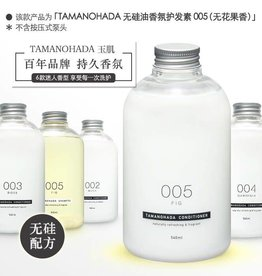 Tamanohada Conditioner 005Fig 無花果味護髮素