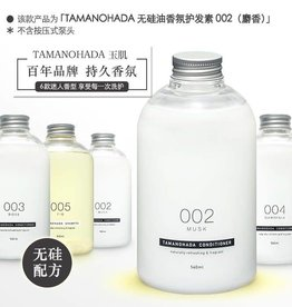Tamanohada Conditioner 002Musk 麝香味護髮素