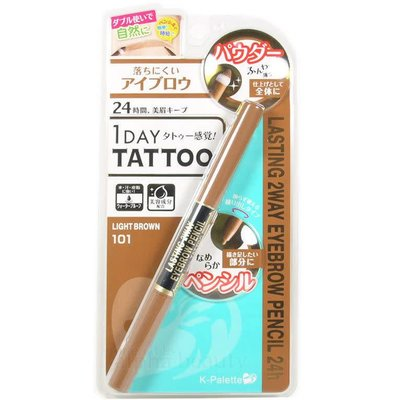 K- Palette K- Palette 1 Day Tattoo 兩用眉筆 101 Natural Smoky