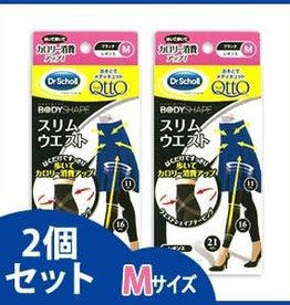 Dr. Scholl Black Friday Sales: Dr. Scholl Qtto 外穿壓力褲 M X2