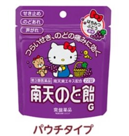 Hello Kitty 南天限定潤喉糖 葡萄味