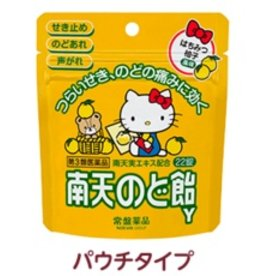 Hello Kitty 南天限定潤喉糖 柚子味