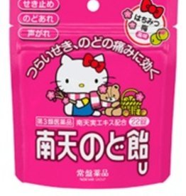 Hello Kitty 南天限定潤喉糖 梅子味