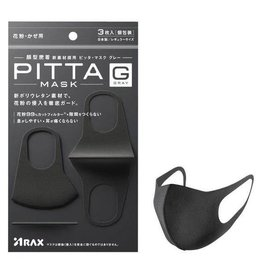 Pitta Mask 黑色 口罩 3Pc