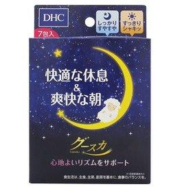 DHC DHC 協助睡眠粉末沖劑 7包入