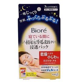 Biore Biore 深潤水凝凍晚安眼膜