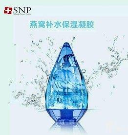 SNP SNP 90%補水舒緩凝膠燕窩凝膠