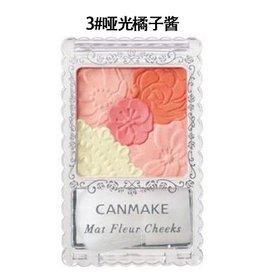 Canmake Canmake 花瓣雕刻五色腮紅啞光(03珊瑚橙)