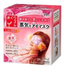 花王蒸氣感舒緩眼罩(玫瑰香味) 14枚入