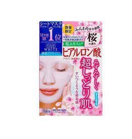 Kose Kose 藥用美白面膜5枚入 限定樱花