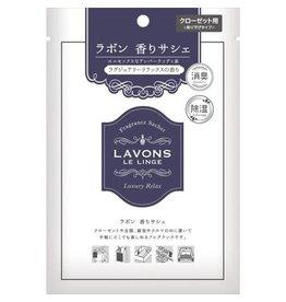 Others Lavons 可懸掛除臭香薰片 室內車內可用 奢華輕鬆香