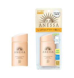 Shiseido Shiseido Anessa安耐曬敏感肌用防水型防曬霜