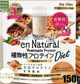 En Natural 自然派天然酵素代餐粉 大豆纖維