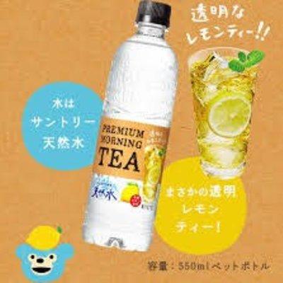 Suntory天然水透明檸檬茶