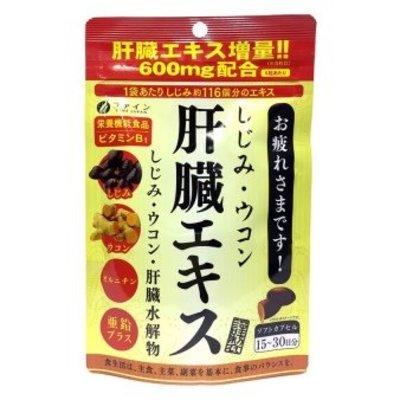 肝臟保護丸 90粒