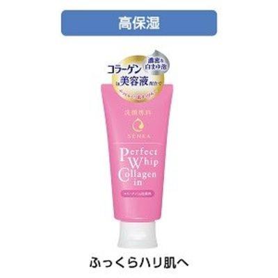 Shiseido 資生堂 洗顏專科膠原蛋白高保溼潔顏乳