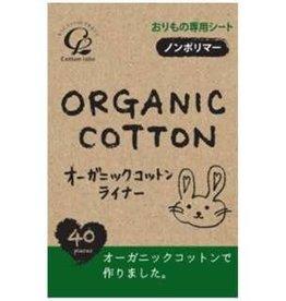 Cotton Labo Cotton Labo 兔子有機棉質超柔軟護墊 40枚