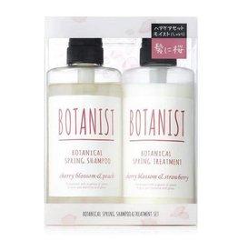 Botanist Botanist 櫻花限定洗髮水護髮素套裝 滋潤型