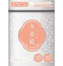 米美糀 天然國產米發酵保濕面膜7片裝 艷肌潤膚