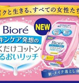 Biore Biore 深層潔淨眼唇快速卸妝巾 44枚入