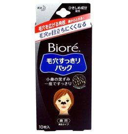 Biore Biore 收縮毛孔去黑頭貼 10枚入